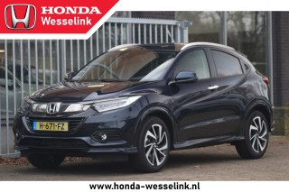 HR-V 1.5 i-VTEC Executive - All-in rijklaarprijs | navi | open dak!