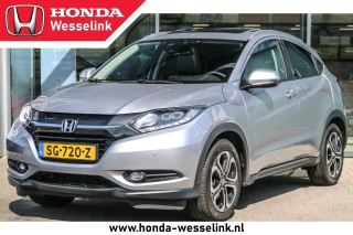 HR-V 1.5 i-VTEC Executive - All in rijklaarprijs | Panoramadak | Dealer ond. | Trekha