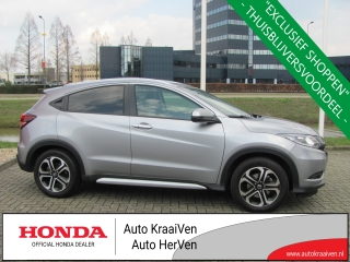 HR-V 1.5 i-VTEC 130PK CVT Executive Panorama/Navigatie