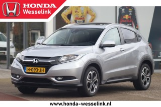 HR-V 1.5 i-VTEC Executive CVT -All-in prijs | 4-seiz.bnd. | Led | Pano.- / schuifdak