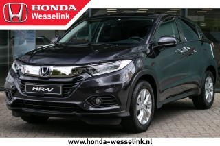 HR-V 1.5 Elegance Automaat - All-in rijklaarprijs | navi | model 2020 | DIRECT VOORDE