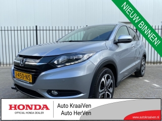 HR-V 1.5 i-VTEC 130pk CVT Executive | NAVI | LED | PANORAMADAK
