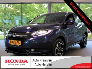 HR-V 1.5 i-VTEC 130pk CVT Executive | NAVI | PANO