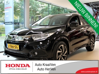 HR-V 1.5 i-VTEC 130pk CVT Executive | LED | NAVI | 36 MAANDEN GARANTIE