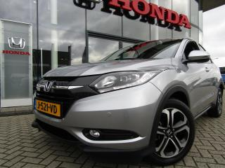 HR-V 1.5 i-VTEC 130pk CVT EXECUTIVE,NAVI,PANORAMADAK,CAMERA