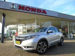 HR-V 1.5 i-VTEC CVT Executive | NAVI | PDC | CAMERA