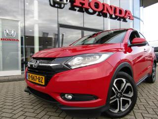 HR-V 1.5 i-VTEC 130pk CVT Executive,Navi,Camera,Schuifdak