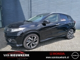 Honda HR-V 1.5 i-VTEC EXECUTIVE AUTOMAAT | ALL-IN PRIJS!