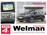 Honda HR-V 1.5i V-TEC EXECUTIVE - PANORAMADAK