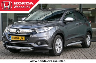 HR-V 1.5 i-VTEC Elegance - All in rijklaarprijs | Navigatie | Trekhaak | Robust Pack