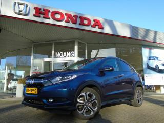 HR-V 1.5 i-VTEC CVT Executive | NAVI | CAMERA | PANORAMA