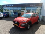 Hyundai Kona 1.0T Comfort Plus Pack *DEMO*