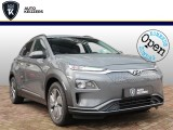 Hyundai Kona EV Fashion 64 kWh 4% bijtelling! Direct leverbaar! Head Up Display LED Leer 17""