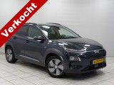 Hyundai Kona EV Premium 64 kWh Head-up Leder Full-led prijs = Excl. BTW