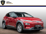 "Hyundai Kona EV Premium 64 kWh 4% bijtelling!Head Up Display LED Leer 17"" Camera Zondag a.s."