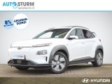 Hyundai Kona EV Fashion Design Sky 64 kWh *DIRECT LEVERBAAR* | Schuif-/Kanteldak | Stoelverwa