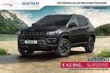 Jeep Compass 4xe 240 PHEV Hybrid Trailhawk | 3-fase | Carbon Black