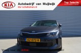 Kia Optima 2.0 GDI PHEV Business ExecutiveLine