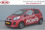 Kia Picanto 1.0 FIRST EDITION DYNAMICLINE CRUISE/CLIMA