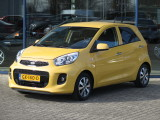 Kia Picanto 1.0 CVVT FIRST EDITION / 5-DRS / FULL OPTIONS / LED / CRUISE CONTROL / CLIMATE C