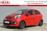 Kia Picanto 1.0 World Cup Edition Trekhaak/LM velgen/LED