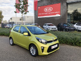 Kia Picanto 1.0 CVVT DynamicLine ACTIEPRIJS!! Private lease  ac 225,-