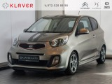 Kia Picanto 1.2 85PK CVVT ISG Super Pack | Key-less | Bluetooth |