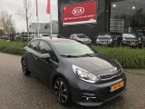 Kia Rio 1.2 CVVT ExecutiveLine NAVI - CAMERA - SUPER LUXE