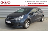 Kia Rio 1.2 RIJKLAAR ! 85pk ExecutiveLine TREKHAAK !