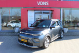 Kia Soul e-Soul ExecutiveLine 64kWh Direct leverbaar Lease vanaf  ac 445,- p/m Info Marlon