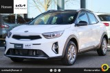 Kia Stonic 1.0 T-GDI MHEV DynamicLine Navigation Pack I Private lease  ac324 P/M I Voorraadac