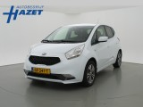 Kia Venga 1.4 CVVT FIRST EDITION + NAVIGATIE / CAMERA