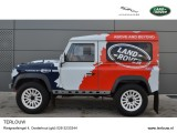 Land Rover Defender Challenge by Bowler Rally Bowler
