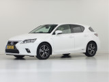Lexus CT 200H Hybrid 25th Edition