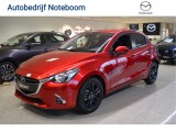 Mazda 2 1.5 Sport Selected PRIVATE LEASE v.a.  ac 289.= p.m.