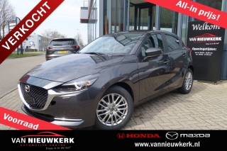 2 1.5 SKYACTIV-G 90PK Luxury