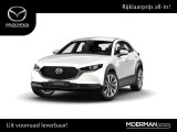Mazda CX-30 Luxury