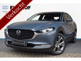 Mazda CX-30 2.0 SkyActiv-X Luxury - Wit Leer - Private Lease v.a.  ac 539,- per maand ALL-IN*