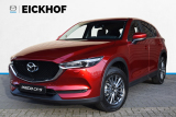 Mazda CX-5 Automaat TS+ Bose Leather Pack  ac 577,- PER MND PRIVATE LEASE