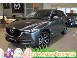 Mazda CX-5 2.0 Skylease Luxury diverse kleuren