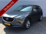Mazda CX-5 SkyActiv-G 165 AT Business Luxury + Roofrails