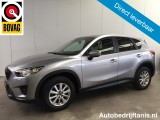 Mazda CX-5 2.0 Skylease+ Limited Edition 2WD NAVI-XENON-PDC-CRUISE-TREKHAAK