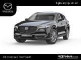 Mazda CX-5 Business Luxury SUV | Automaat