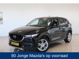 Mazda CX-5 2.0 Skylease GT automaat .