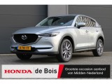Mazda CX-5 2.0 SkyActiv-G Luxury Automaat | LED | Leder | Full-map Navigatie | Fabrieksgara