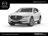 Mazda CX-5 Luxury SUV | Automaat