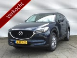 Mazda CX-5 Skyactiv-G 165pk Aut. Business Luxury *Madness weken sale* RIJKLAAR