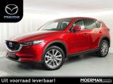 Mazda CX-5 2.0 SkyActiv-G 165 Business Luxury / Automaat / Leer / Bose / 360 camera / Head