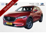 Mazda CX-5 2.0 SKYACTIV-G 165 TS+ Bose/Leather Pack Trekhaak Automaat