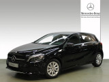 Mercedes-Benz A-Klasse 180 Business Solution Line: Business Solution Plus